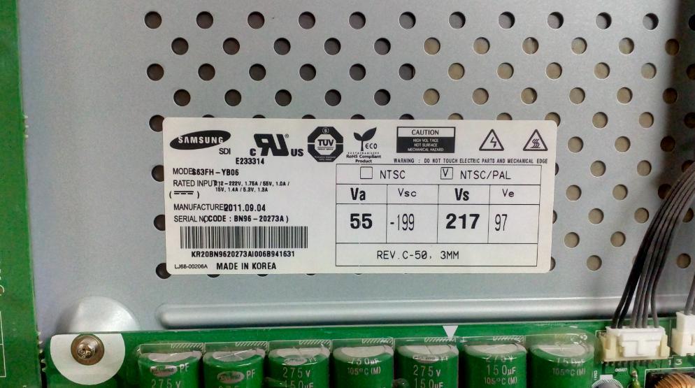 Плазменная панель Samsung 63FH-YB06