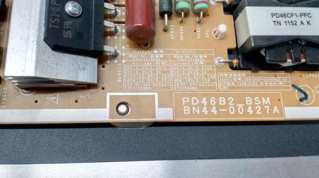 Блок питания BN44-00427A