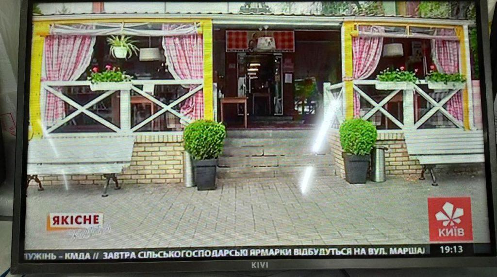 TV Kivi 32HK206