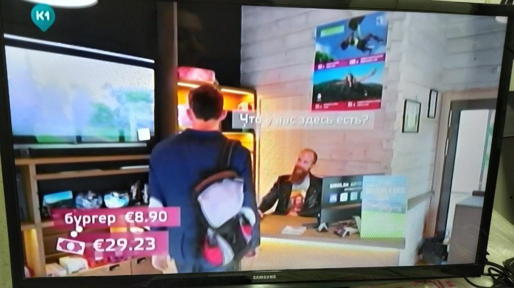 Восстановлена подсветка телевизора Samsung UE32H4270AU