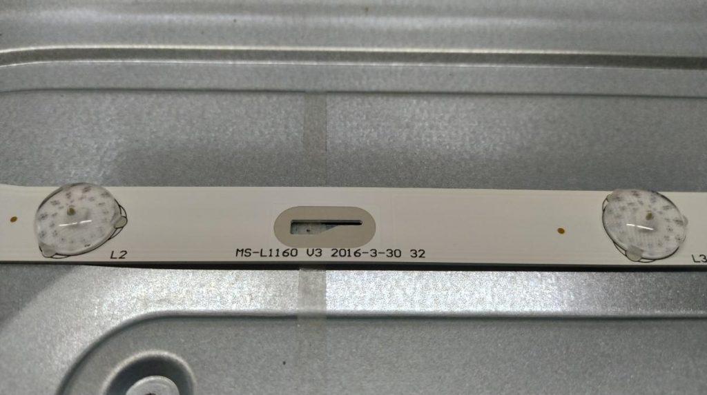 Подсветка MS-L1160 V3 32