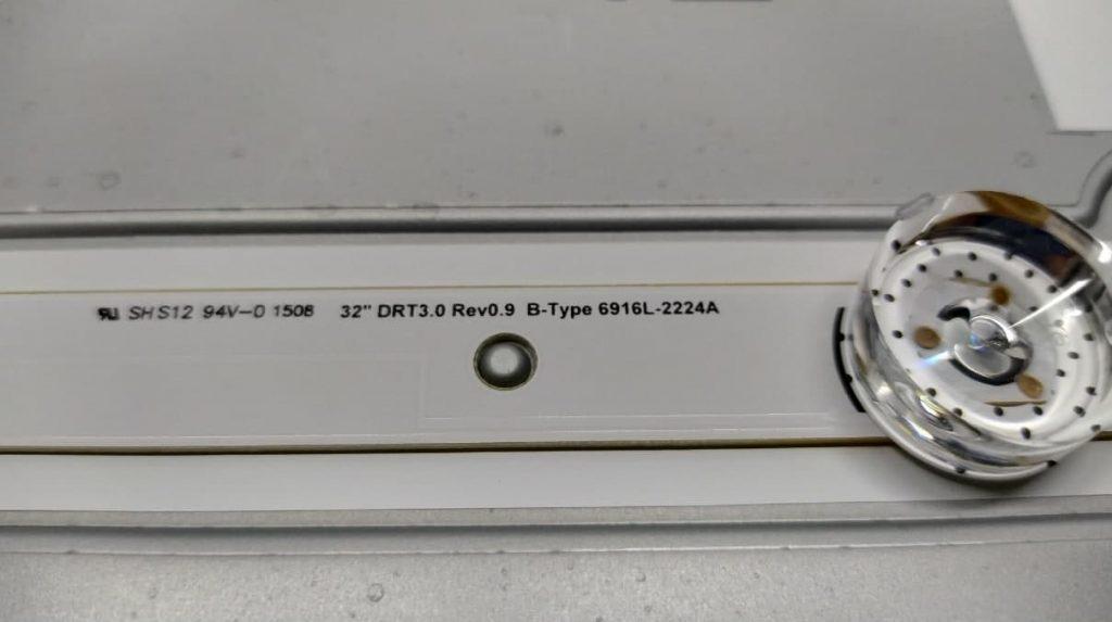 Планка подсветки B-Type 6916L-2224A