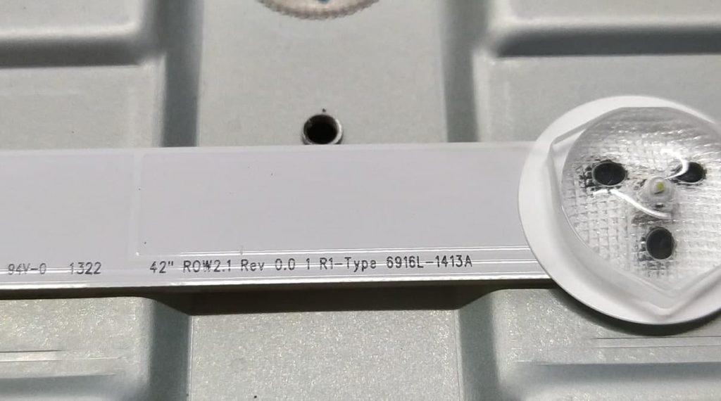 Маркировка планки подсветки R1-Type 6916L-1413A