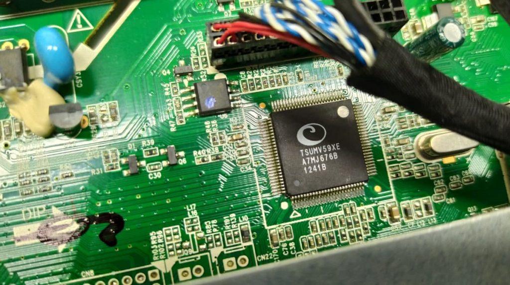 Процессор TSUMV59XE