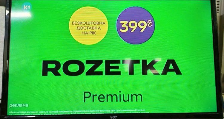 Отремонтированный телевизор ST TV LED32HD600U