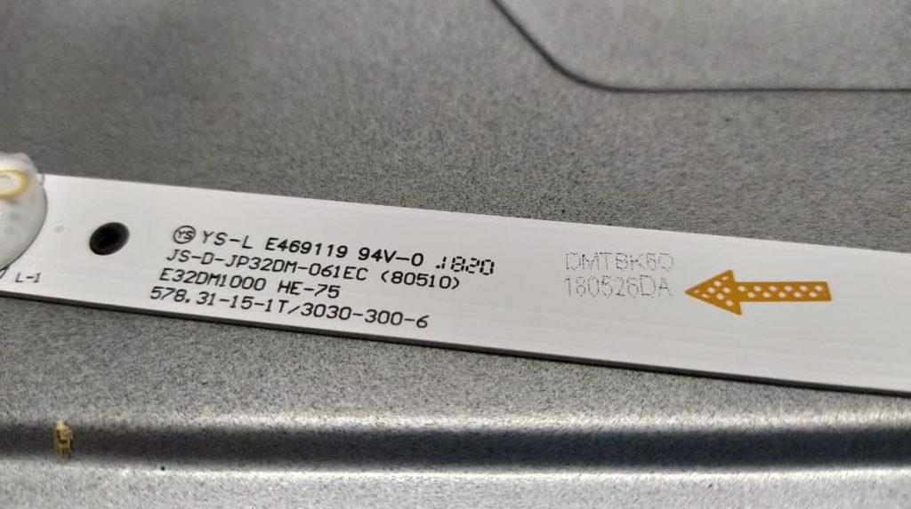 Планка подсветки JS-D-JP32DM-061EC